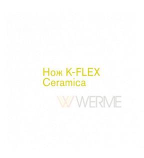 Нож K-FLEX Ceramica