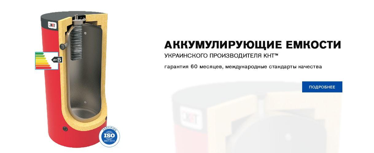 """ООО """"ВЕРМЕ"""" - официальный дилер"""